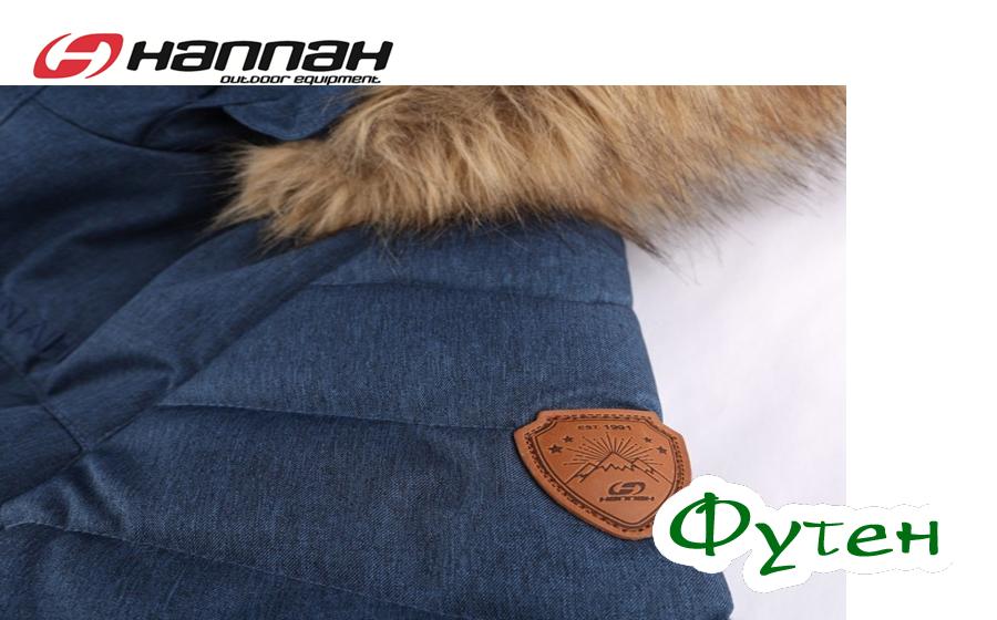 Куртка HannahRAOLAposeidon mel