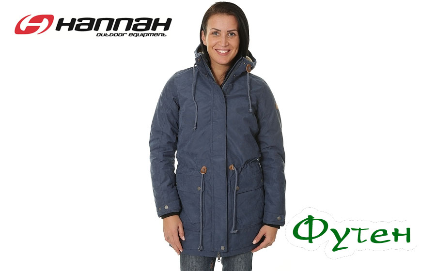 Куртка Hannah OLOWU dark denim