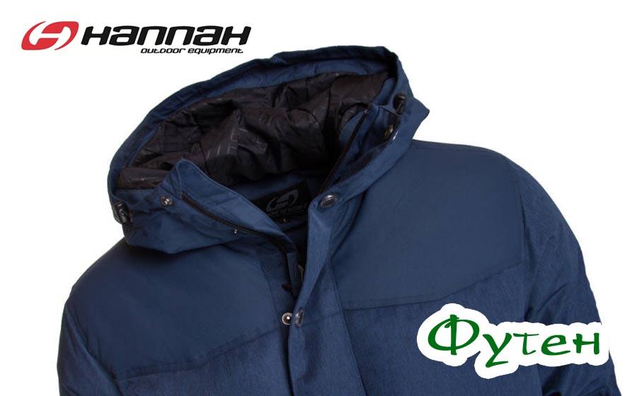 Куртка Hannah SLASHER II dark denim mel/majolica blue
