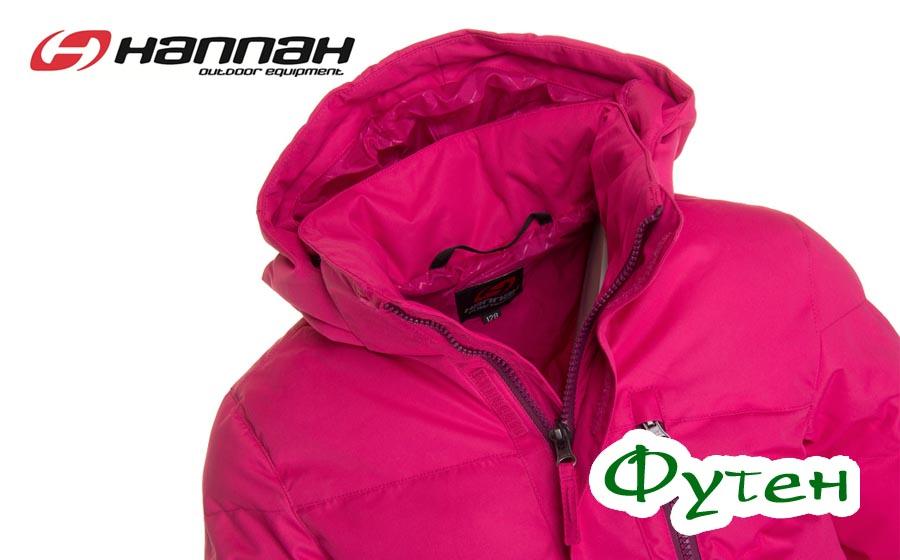 Куртка детская Hannah
