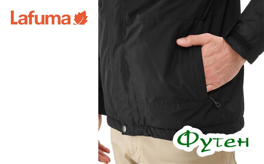 Куртка мужская Lafuma ACCESS WARM