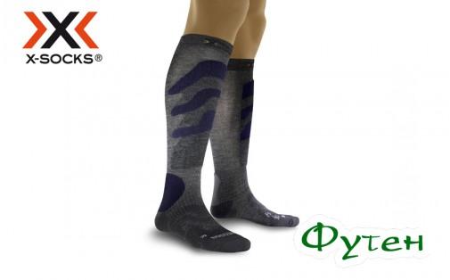 Носки лыжные X-socks SKI PRECISION