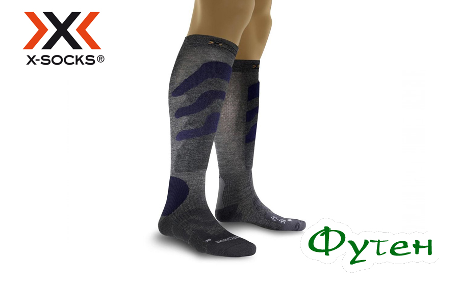 Термоноски лыжные X-socks SKI PRECISION grey-blue