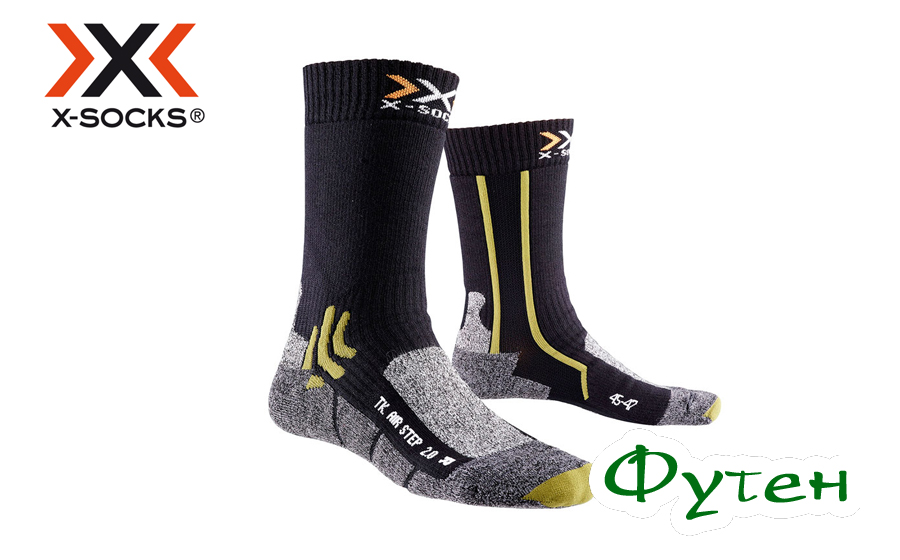 X-socks TREKKING AIR STEP 2.0