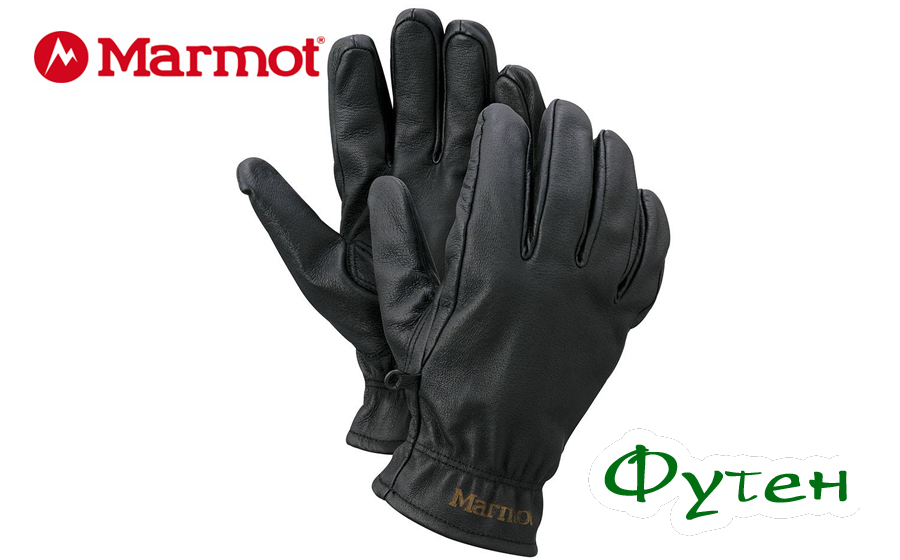Перчатки Marmot BASIC WORK GLOVE