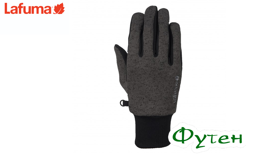 Перчатки зимниеLafumaVARScarbone grey