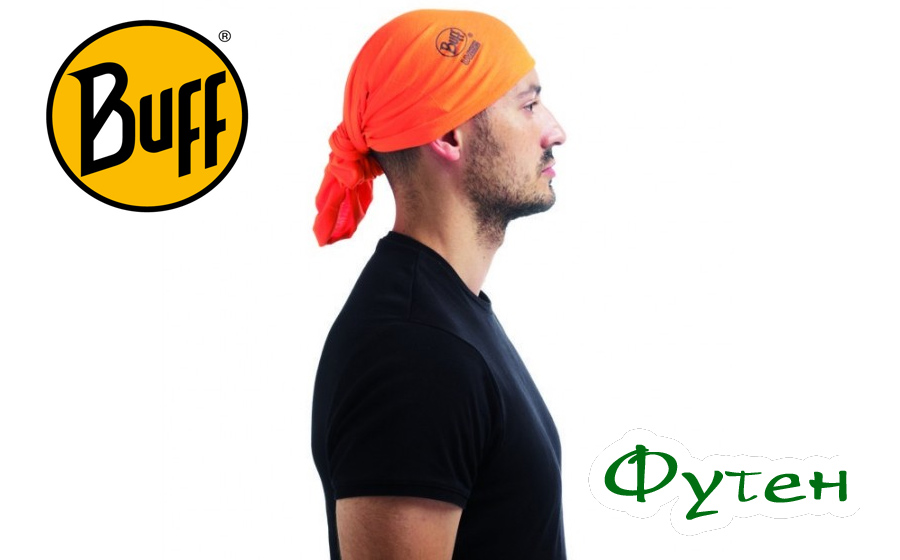 Buff DRY-COOL REFLECTIVE ORANGE FLUOR