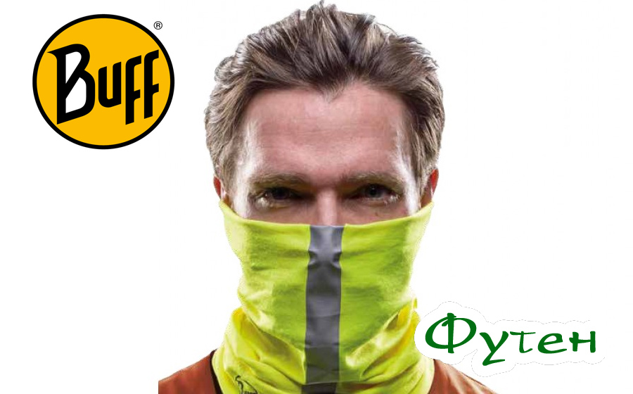 Buff DRY-COOL REFLECTIVE YELLOW FLUOR