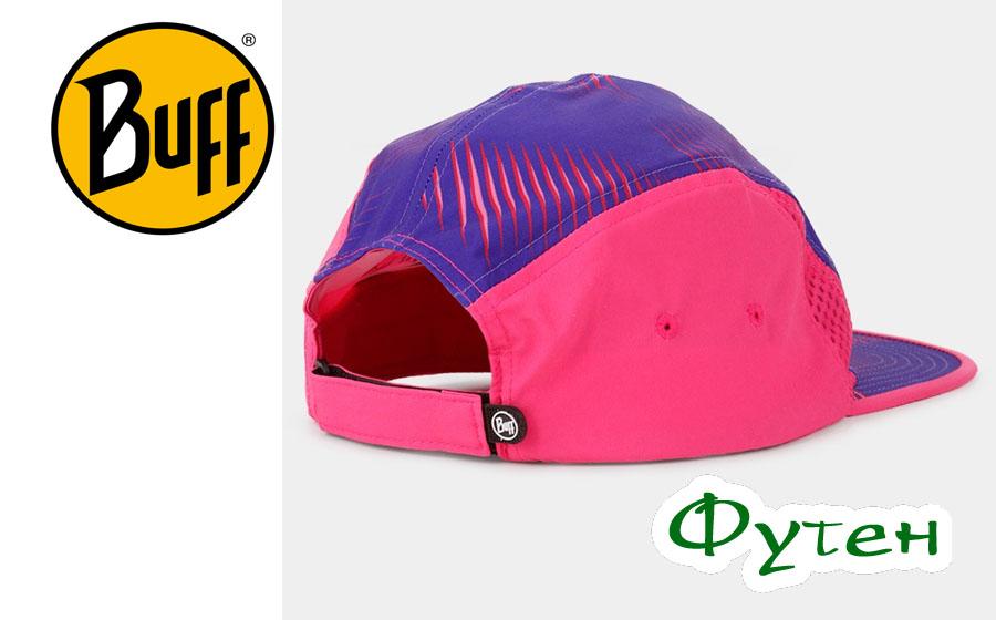 Buff RUN CAP optical pink