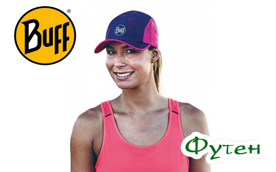 Кепка беговая Buff RUN CAP optical pink