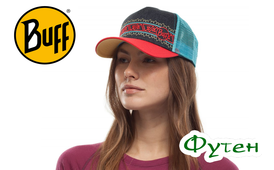 Кепка летняя Buff TRUCKER CAP lush multi
