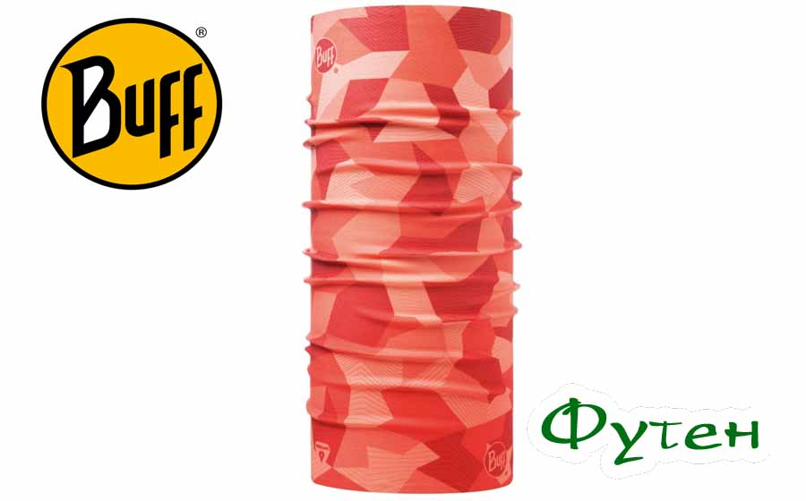 Buff THERMONET CAMO flamingo pink