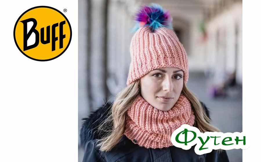 Мультишарф зимний Buff KNITTED & POLAR NECKWARMER DANIA peach