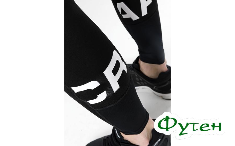Craft EAZE TIGHTS M black/white
