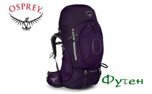Рюкзак женский Osprey XENA 70 Crown Purple W