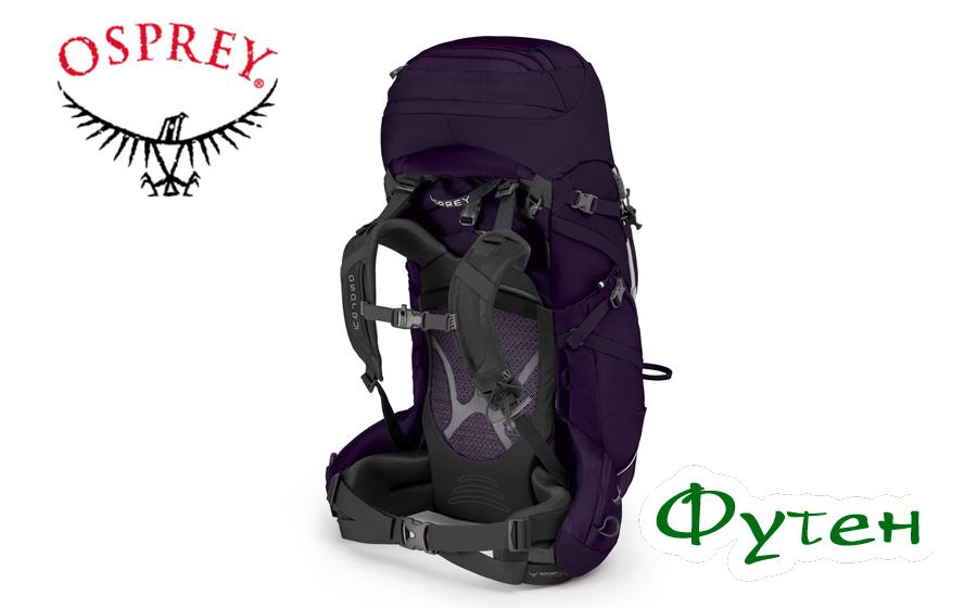 Osprey XENA 70 Crown Purple W
