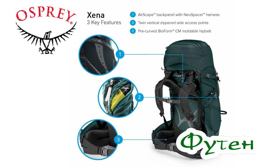 Рюкзак женский Osprey XENA 70