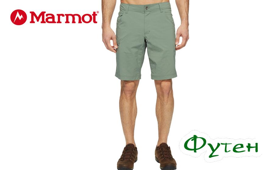 Marmot ARCH ROCK SHORT urban army