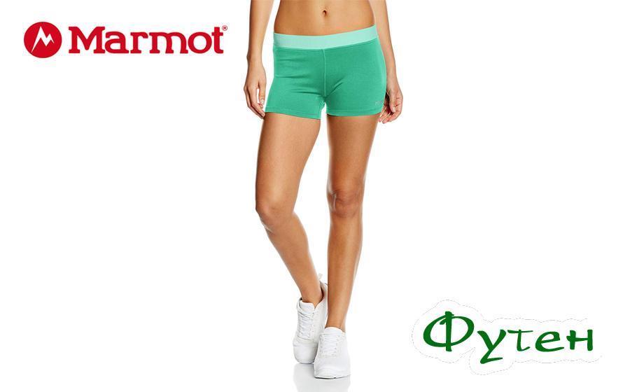 Marmot MOTION SHORT gem green/ice green