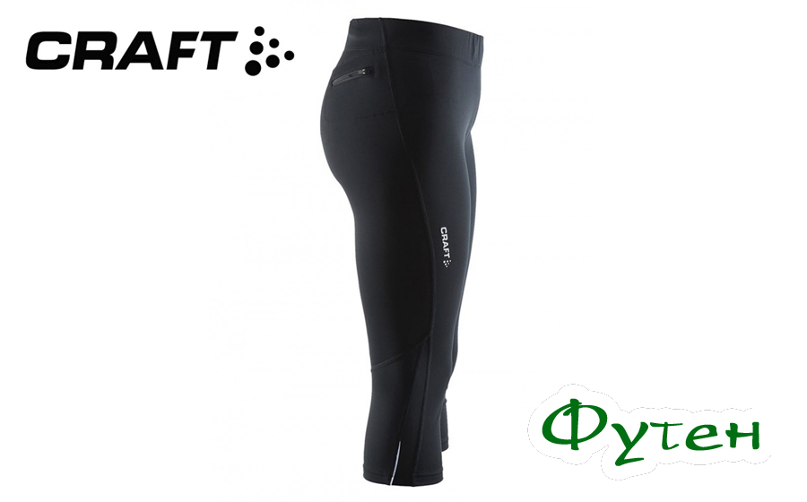 Craft PRIME CAPRI black