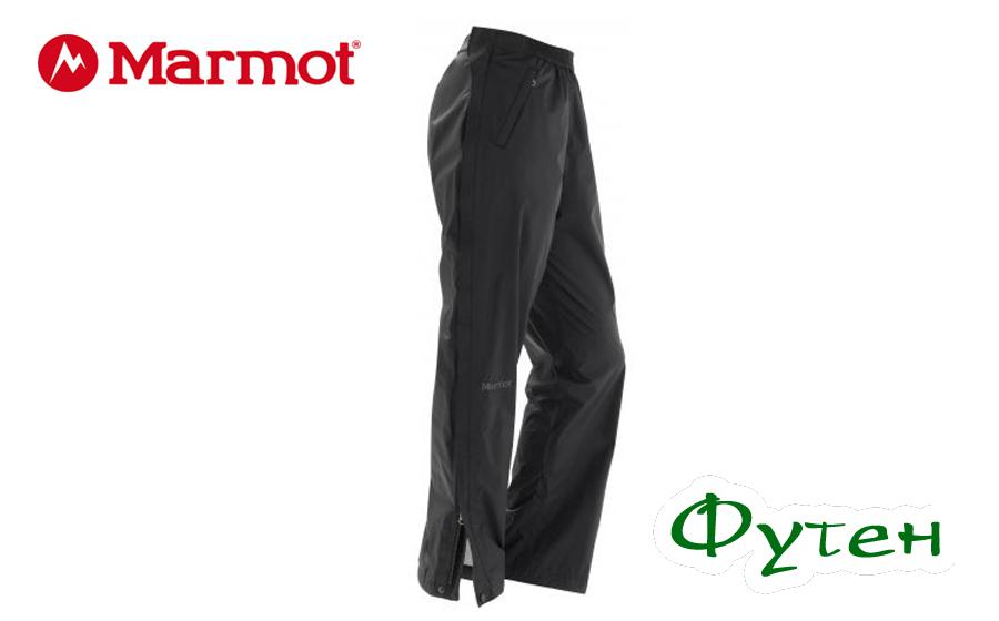Штаны дождевые Marmot PRECIP PANT