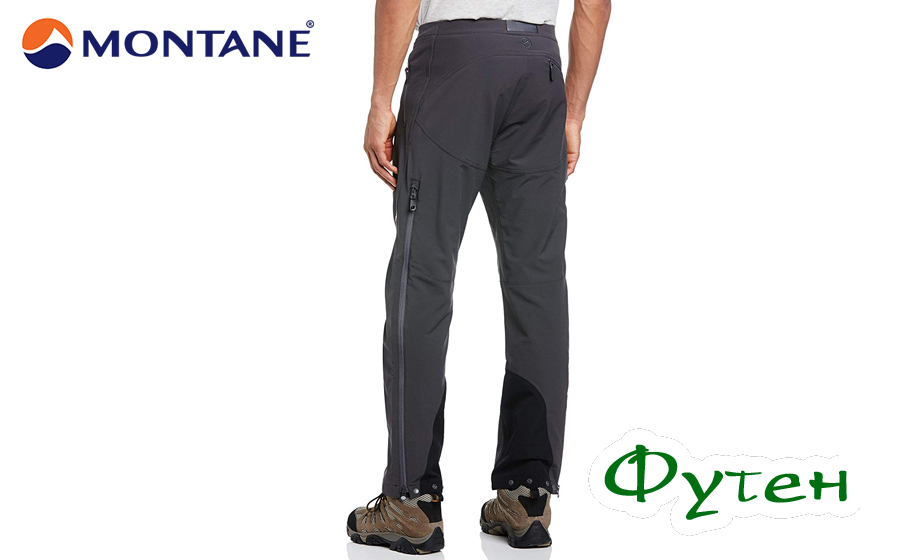 MontaneTERRA THERMOSTRETCH PANT