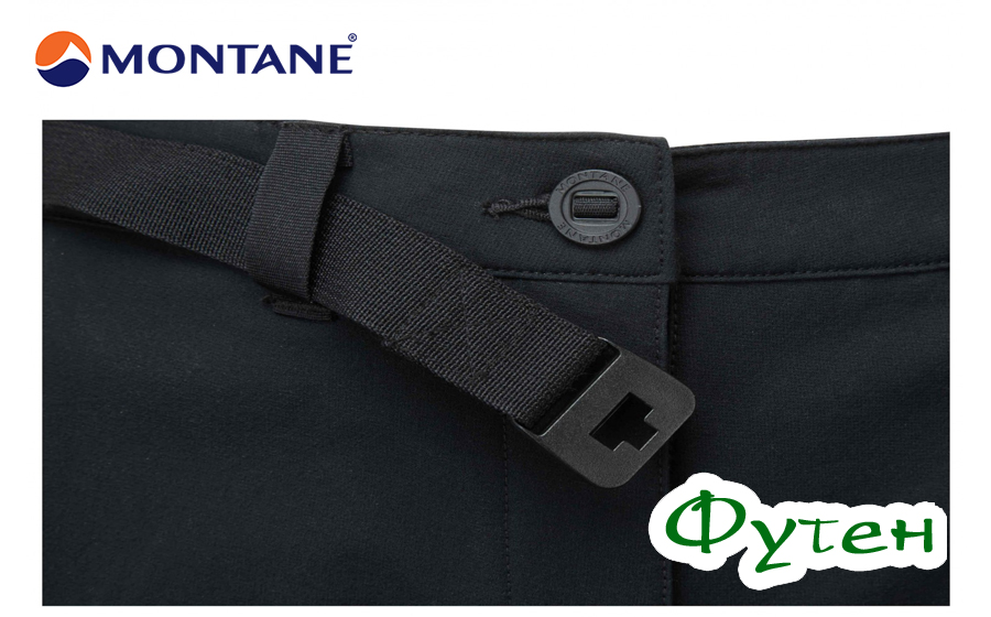 Брюки Montane SKYLINE PANTS black