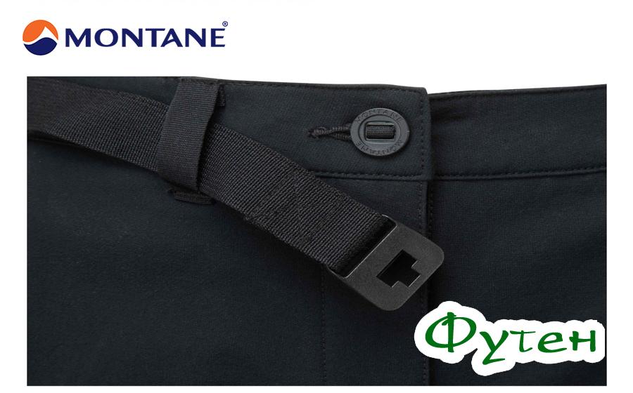 Брюки Montane SKYLINE PANTSblack