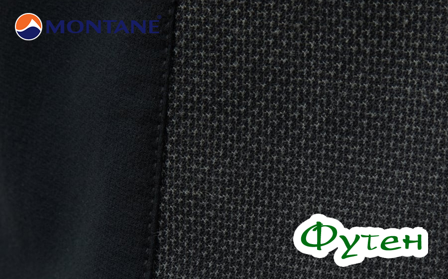 Montane SKYLINE PANTSblack