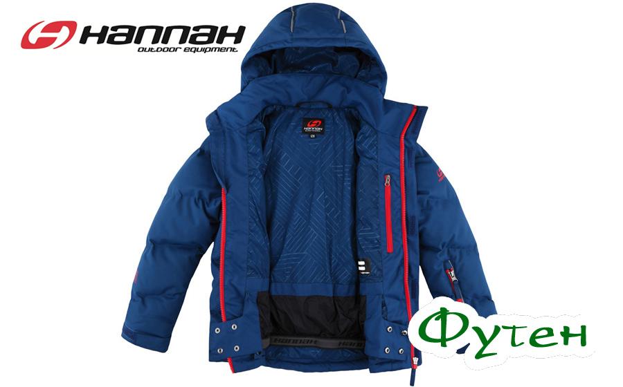 Куртка детская Hannah DUFFY