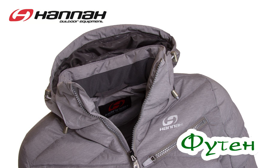 Куртка женская Hannah JOEY SHINE drizzle