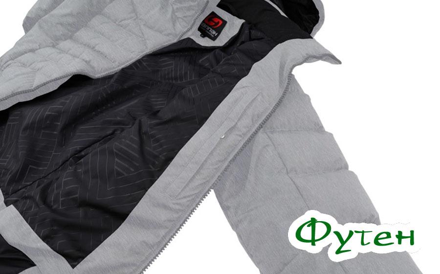 Куртка женская Hannah JOEY