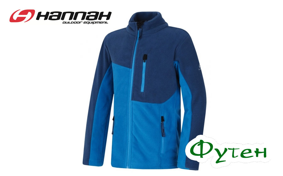 Флис детский Hannah ARMIN JR methyl blue/majolica blue