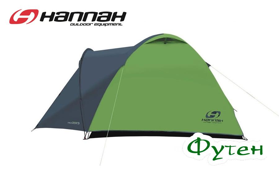 Палатка туристическая HannahHOVER 3