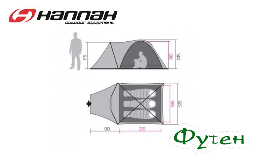 Размеры палатки HannahHOVER 3