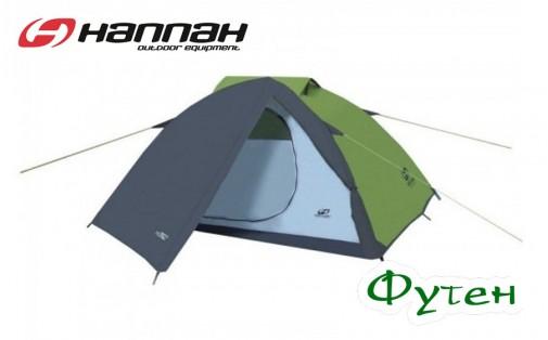Палатка Hannah TYCOON 2