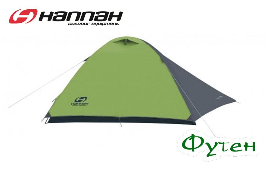 Палатка Hannah TYCOON 3 один вход