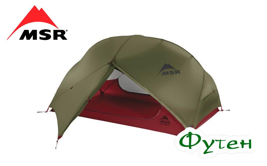 Палатка MSR HUBBA HUBBA NX TENT green