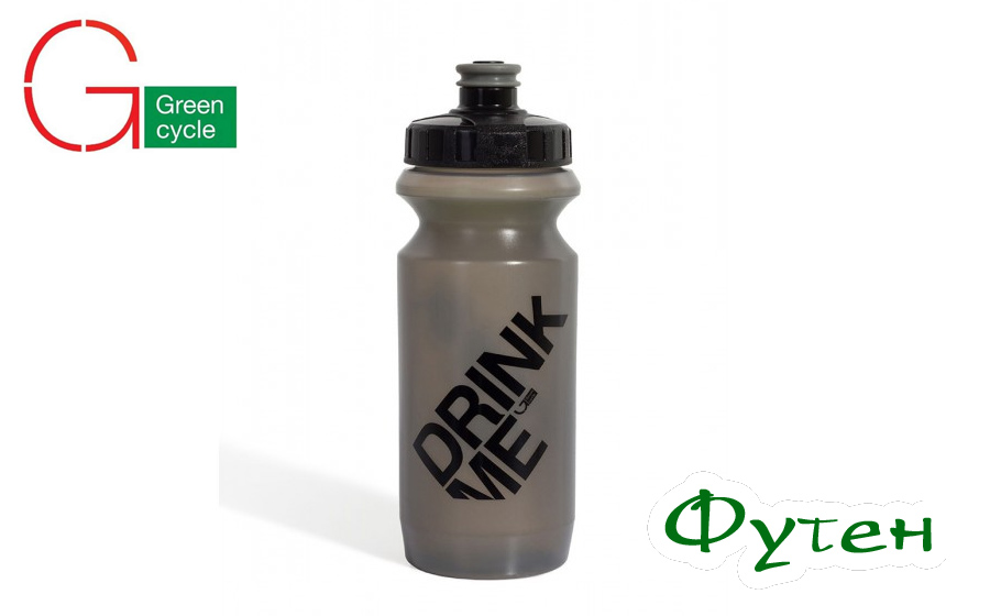 Фляга Green Cycle Drink Me gray nipple/black