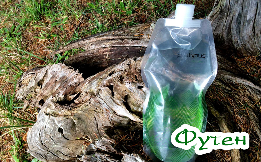 Питьевая фляга Platypus SOFTBOTTLE Cl Cap trees - 1 л