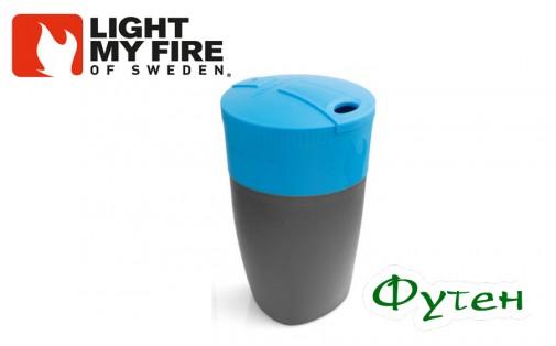 Чашка складная Light my fire PACK-UP-CUP cyan blue