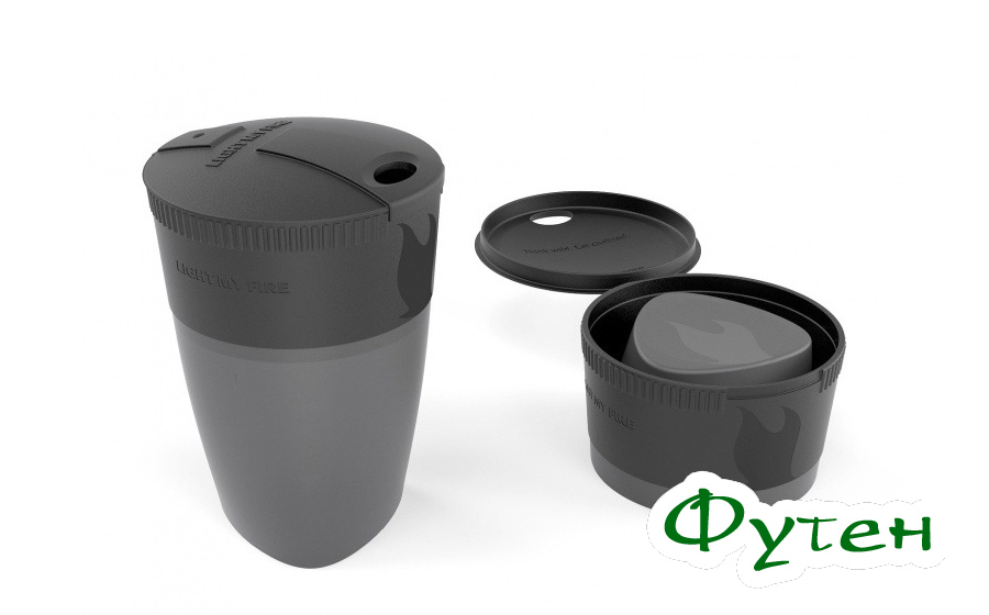 Light my fire PACK-UP-CUP