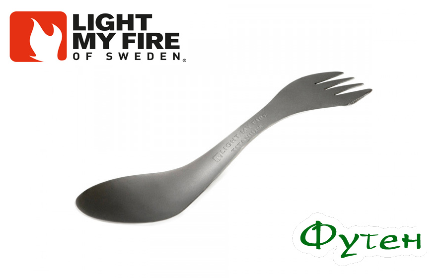 Ложка ловилка титановая Light my fire SPORK ORIGINAL TITANIUM pin-pack