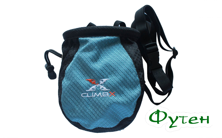 Мешочек Climb X FIEND CHALK BAG
