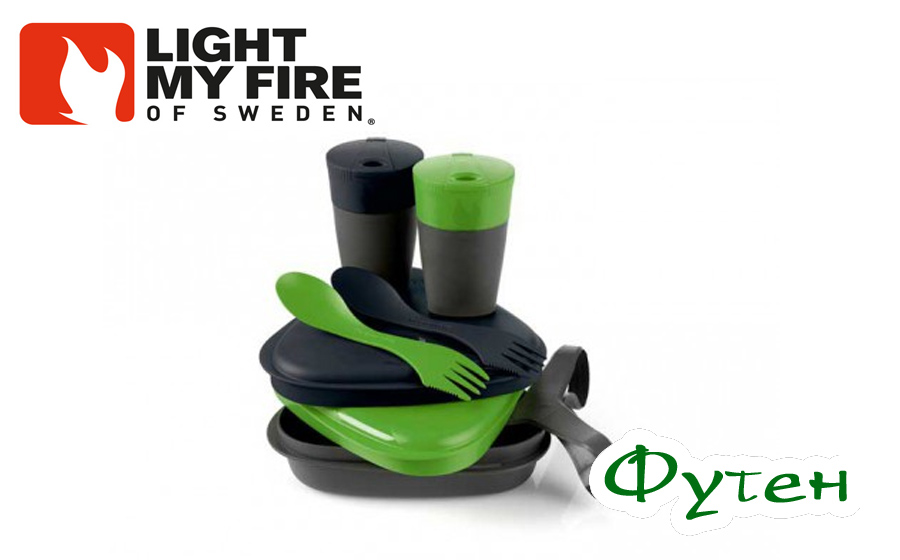 Набор Light my fire PACK'N EAT KIT green/black