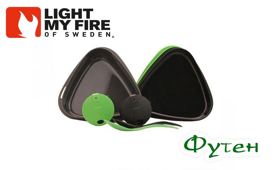 Набор посуды Light my fire PACK'N EAT KIT green/black