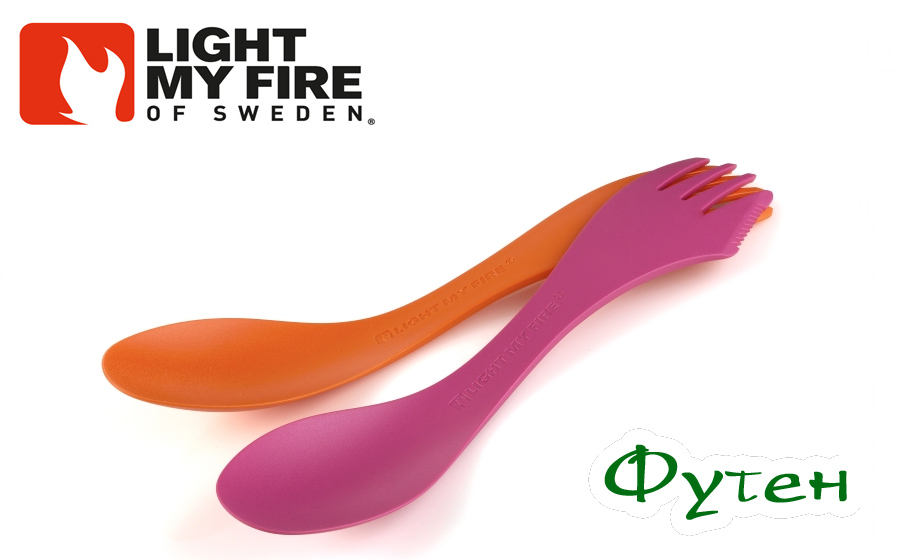 Набор ловилок Light my fire SPORK fuchsia/orange