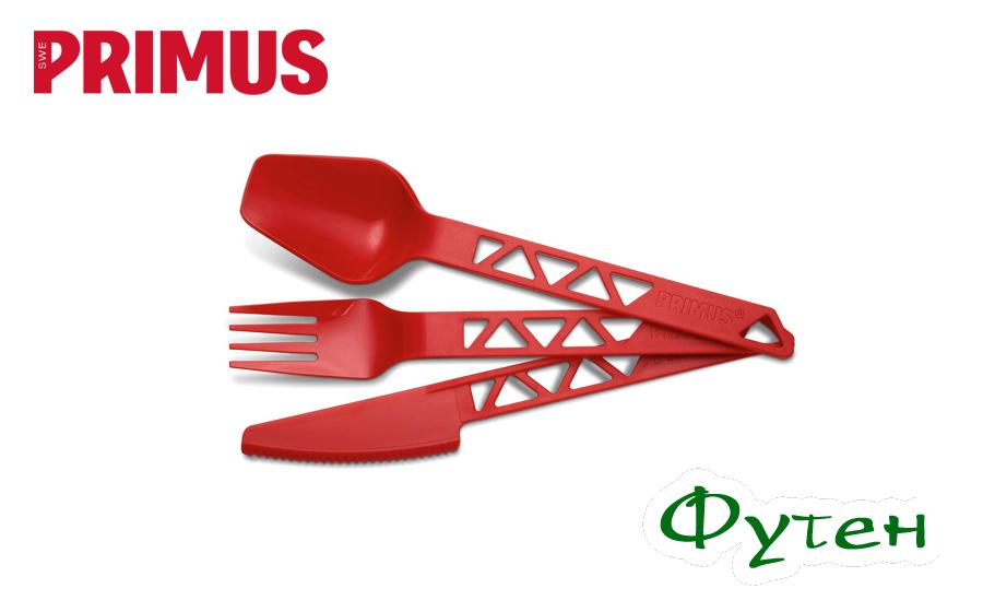 Primus LIGHTWEIGHT TRAILCUTLERY red
