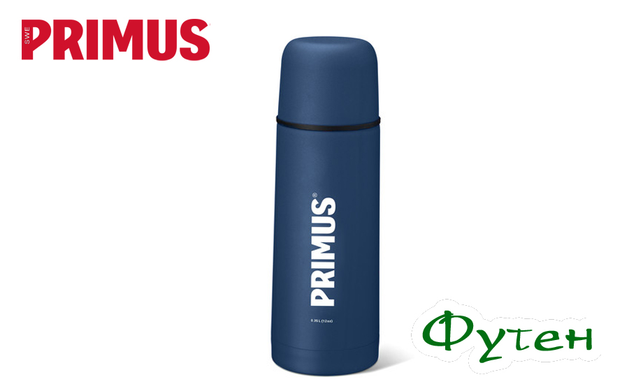 Primus VACUUM BOTTLE 0,5 L deep blue