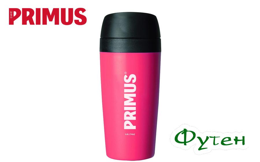 Термокружка Primus COMMUTER MUG 0,4 L melon pink